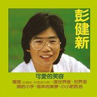 Bennett Pang – Back To Black Series - Ke Ai De Xiao Rong