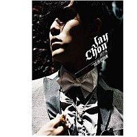 Jay Chou – Still Fantasy