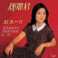 Teresa Teng – Back To Black Series - Zai Shui Yi Fang