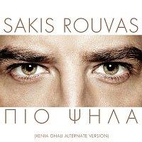Sakis Rouvas – Pio Psila [Xenia Ghali Alternate Version]