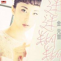 Kim Wan Sun – Mi Mi Hu Hu