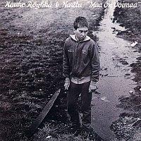 Kauko Royhka ja Narttu – Maa on voimaa - Deluxe Version