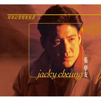 Jacky Cheung – Si Si Ji Yi Qing Ge Jing Xuan