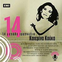 Katerina Kouka – 14 Megala Tragoudia