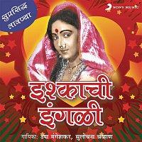 Usha Mangeshkar – Ishqachi Ingli