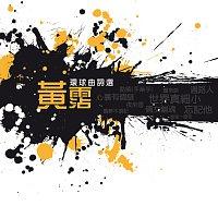 Různí interpreti – Huan Qiu Qu Ci Xuan - Huang Zhan