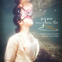 Claudio Jung – Jeju Haenyeo: The Deep Sea Inside A Girl
