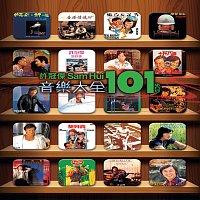 Přední strana obalu CD Sam Hui Yin Le Da Quan 101