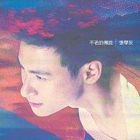 Jacky Cheung – Bu Lao Di Chuan Shuo