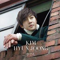 Kim Hyun Joong – Imademo
