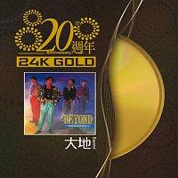 Přední strana obalu CD 20 Anniversary Da Di