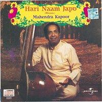 Mahendra Kapoor – Hari Naam Japo