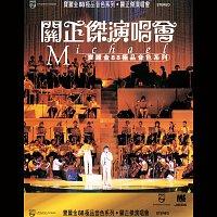 Michael Kwan – Bao Li Jin 88 Ji Pin Yin Se Xi Lie - Guan Zheng Jie Yan Chang Hui [Live]