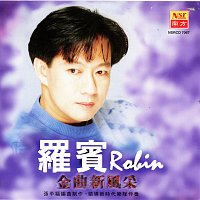 Teddy Robin – Jin Qu Xin Feng Cai