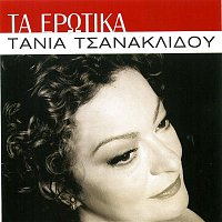 Tania Tsanaklidou – Ta Erotika
