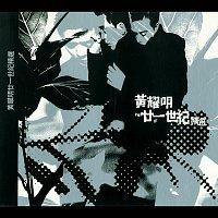 Anthony Wong – Nian Yi Shi Ji Jing Xuan