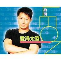 Leon Lai – Ai De Tai Sha Jing Xuan [2CD+VCD 48 Shou]