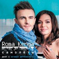 Roma Kenga, Agnia Ditkovskite – Samolety