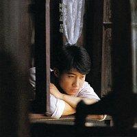 Leon Lai – Qing Cheng Zhi Zui
