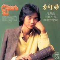 Albert Au – Dream of An Adolescent