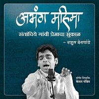 Rahul Deshpande – Abhang Mahima - Santanchiye Gaavi Premacha Sukaal