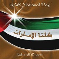 Různí interpreti – Kulna El Emarat [UAE National Day]