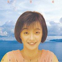 Priscilla Chan – Chen Hui Xian