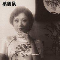 Frances Yip – Shang Hai Tan