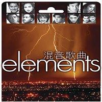 Různí interpreti – Elements - Hun Yin Ge Qu