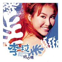 Coco Lee – Sunny Day Feelin' Good