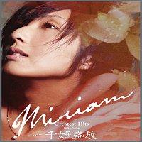 Miriam Yeung – Qian Hua Sheng Fang [Digtial Only]