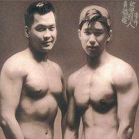 Soft Hard – Guang Bo Dao Ruan Ying Sha Ren Shi Jian