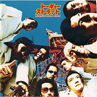 Tokyo Ska Paradise Orchestra – Tokyo Strut
