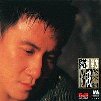 Jacky Cheung – Wang Ji Ni Wo Zuo Bu Dao