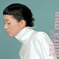 Anita Mui – Anita Mui 1999: Mei Hwa Shou