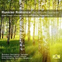 Různí interpreti – Russian Romance - Die schonsten Opernarien