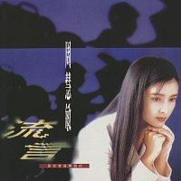 Vivian Chow – Liu Yan