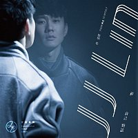 JJ Lin – <From M.E. To Myself> Experimental Debut Album