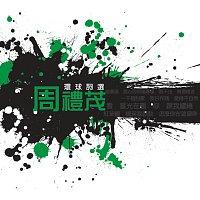 Různí interpreti – Huan Qiu Ci Xuan - Zhou Li Mao