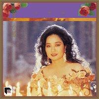 Paula Tsui – Wen Ming Lei [Remastered 2020]