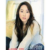 Evonne Hsu – Lonely Ballerina