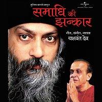 Yashwant Deo – Samadhi Ki Jhankar