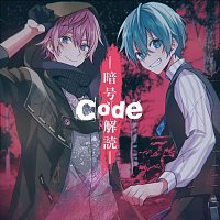 Satomi, Colon – Code Angoukaidoku