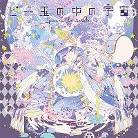soraru – Biidamano Nakano Uchuu