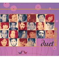 Různí interpreti – Ji Pin Dui Chang Pian