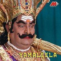 S.V. Krishna Reddy, S. P. Balasubrahmanyam, K.S. Chithra – Yamaleela (Original Motion Picture Soundtrack)