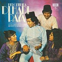 Různí interpreti – Bergembira Di Hari Raya