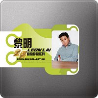 Leon Lai – Steel Box Collection - Leon Lai