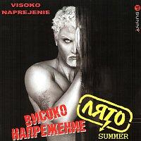 Přední strana obalu CD Visoko naprejenie - summer