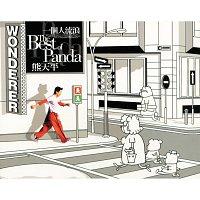 Panda Hsiung – Wonder - The Best Of Panda